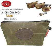 Frost River フロストリバー Accessory Bag Large アクセサリーバッグ ラージ サイズ ポーチ 小物入れ バッグインバッグ ワックスドキャンバス made in USA
