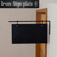 アイアンサインプレート ブラック 黒板 看板 ドアプレート ハンギングサイン ブラックボード レトロ Axcis