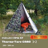 BUSHMEN travel gear ブッシュメン トラベル ギア Thermo-Tarp サーモタープ 日本正規品 4×4 耐水圧 3000mm