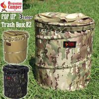 Oregonian Camper オレゴニアンキャンパー POP UP Trash Box R2 ポップアップ トラッシュボックス 折り畳み式ゴミ箱 ダストボックス アウトドア キャンプ