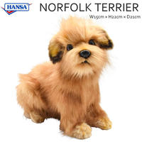 HANSA ハンサ ノーフォークテリア 4126 リアル ぬいぐるみ 動物 愛らしい プレゼント アニマル 犬 ペット