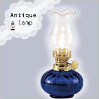 アンティーク オイルランプ キャンプ グランピング クリスマス プレゼント ギフト 間接照明 インテリア リラックス