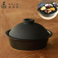 陶のくんせい鍋 こぶり かもしか道具店 燻製 アウトドア