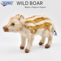 HANSA ハンサ イノシシ (仔) 5341 リアル ぬいぐるみ 動物 愛らしい プレゼント アニマル ウリ坊 ウリボー