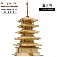 Wooden Art ki-gu-mi 五重塔 キグミ 木製パズル 自由工作 木工キット