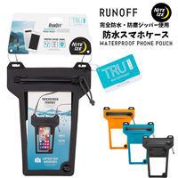 NITEIZE ナイトアイズ RUN OFF ランオフ ウォータープルーフ モバイルポーチ 日本正規品 防水 防塵 スマホケース
