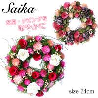 彩か(Saika)Flower Wreath 華やかリース ルージュドライ/ハーブ インテリア ナチュラル