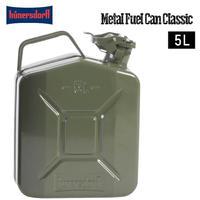 Hunersdorff ヒューナースドルフ Metal Fuel Can Classic 5L ポリタンク 燃料タンク 携行缶 灯油タンク ウォータータンク