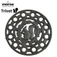 morso トリベット リス 523503 鍋敷き 薪ストーブ 暖炉
