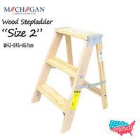 Michigan Ladder Co. ミシガンラダー Wood Stepladder Size 2 ウッドステップラダー サイズ2 脚立 木製 ディスプレイラック ステップ