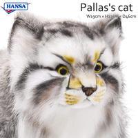 HANSA ハンサ マヌルネコ 30 7077 リアル ぬいぐるみ 動物 もふもふ プレゼント PALLAS CAT