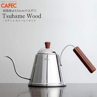 三洋産業 ドリップポット TUBAME WOOD 超細口 1000ml 新潟 燕製 TBW-1000 ステンレス 天然木