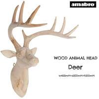 amabro アマブロ WOOD ANIMAL HEAD ウッドアニマルヘッド Deer シカ ウォールデコレーション インテリア 天然木 無塗装 ナチュラル 手彫り