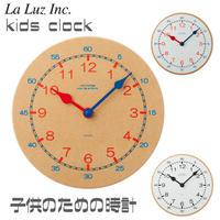 La Luz(ラ・ルース)KIDS clock キッズクロック 木製知育時計