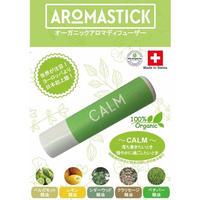 Aromastick (アロマスティック) カーム オーガニックアロマディフューザー