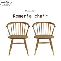 nora.ノラ Romeria(ロメリア) ダイニングチェア 椅子 ナチュラル 北欧 and g アンジー 関家具