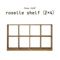 nora.ノラ mam シリーズ roselle (ローゼル) シェルフ 飾り棚 収納 2×4 マム 関家具