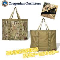 Oregonian Camper グリルテーブル キャリーバッグ STANDARD オレゴニアンキャンパー