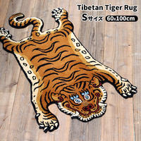 """DETAIL Tibetan Tiger Rug / Small"""" チベタンタイガーラグ スモール 厚さ 1.8 アクセントラグ ラグ マット タイガー"""