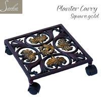 彩か SAIKA プランターキャリー Planter Carry スクエア Gold CIE-689 ガーデニング 鉢置き 玄関 庭