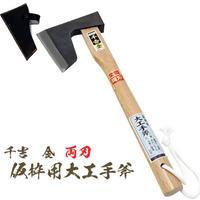 千吉 金 仮枠用大工手斧 鋼付 両刃 手斧 刃長 105mm