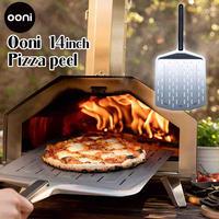 Ooni 14インチ 穴あき ピザピール アルミ ピザ窯 オーブン 炭 薪 正規輸入品 家庭用 アウトドア BBQ