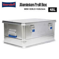 Hunersdorff ヒューナースドルフ Aluminium Profi Box 48L アルミニウムプロフィーボックス コンテナ トランク 収納 インテリア