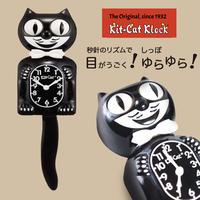 Kit Cat Clock キットキャットクロック ブラック BC1 壁掛け時計 振り子時計 レトロ アメリカン ヴィンテージ