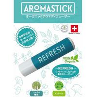 Aromastick (アロマスティック) リフレッシュ オーガニックアロマディフューザー
