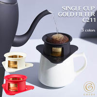 Cores コレス シングルカップ ゴールドフィルター コーヒードリッパー 丸山珈琲 共同開発 1杯用 ペーパーフィルター不要 C211