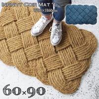DETAIL Tibetan Infinity Coir Mat / L インフィニティーコイヤーマット 玄関マット エントランスマット ココヤシ繊維