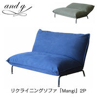 nora.ノラ mangi sofa (マンジーソファ) 二人掛け 42段階リクライニング and g アンジー