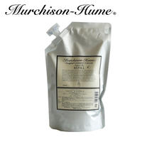 マーチソンヒューム Murchison-Hume ガーメント グルーム リフィル700ml グレープフルーツ フィグ