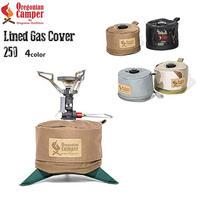 Oregonian Camper オレゴニアンキャンパー Lined Gas Cover 250 ラインド ガスカバー OCB-2044 OD缶用 カバー アウトドア キャンプ