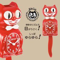 Kit Cat Clock キットキャットクロック スカーレットレッド BC-42 壁掛け時計 振り子時計 レトロ アメリカン ヴィンテージ