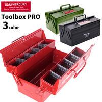 KEY STONE MERCURY マーキュリー ツールボックス プロ 2段 スチール 工具箱 Tool Box PRO 工具入れ オールドアメリカン 収納ボックス DIY