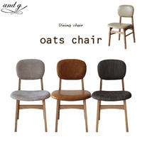 nora.ノラ oats chair (オーツ) ダイニングチェア 椅子 ナチュラル 北欧 and g アンジー 関家具
