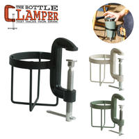 BOTTLE CLAMPER(ボトルクランパー)Lサイズ ドリンクホルダー 3色展開