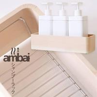 ambai シャンプーラック 日本製 小泉誠デザイン 東濃ひのき 浴室