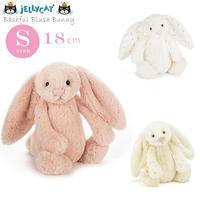 ellycat ジェリーキャット うさぎのぬいぐるみ Bashful Bunny Medium_BASS6 S サイズ:18cm