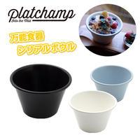Platchamp (プラットチャンプ) シリアルボウル PC001 ホーローカップ アウトドア