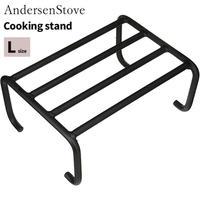 AndersenStove クッキングスタンド L 541078 薪ストーブ ダッチオーブン キャンプ アウトドア
