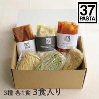 博多のパスタ専門店「37 PASTA」の「ご自宅で生パスタ」セット 3食入り