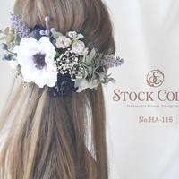 アネモネとラベンダーのヘッドドレス/ヘアアクセサリー*結婚式・成人式・ウェディングドレスに
