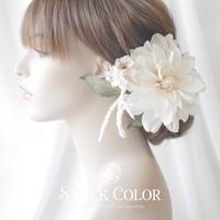 ダリアとローズのヘッドドレス/ヘアアクセサリー(エクリュ)*ウェディング・白無垢・成人式 前撮り