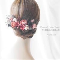 ソラフラワーとデイジーのヘッドドレス/ヘアアクセサリー(モーブピンク)*結婚式・成人式・ウェディングドレスに
