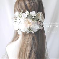 カーネーションとアジサイのヘッドドレス/ヘアアクセサリー*結婚式・成人式・ウェディングドレスに
