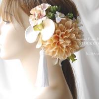 コチョウランとダリアのヘッドドレス/ヘアアクセサリー(コーラルオレンジ)*結婚式・成人式・ウェディングドレスに