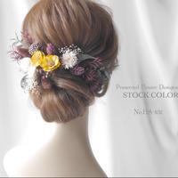 ソラフラワーとヘリクリサムのヘッドドレス/ヘアアクセサリー(パープルイエロー)*結婚式・成人式・ウェディングドレスに