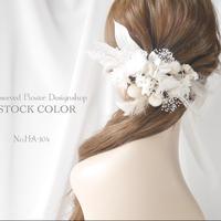 カーネーションとホワイトリーフのナチュラルヘッドドレス・ヘアアクセサリー(White)*ウェディング・白無垢・成人式に